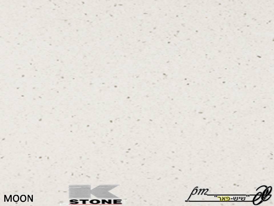 K STONE 17