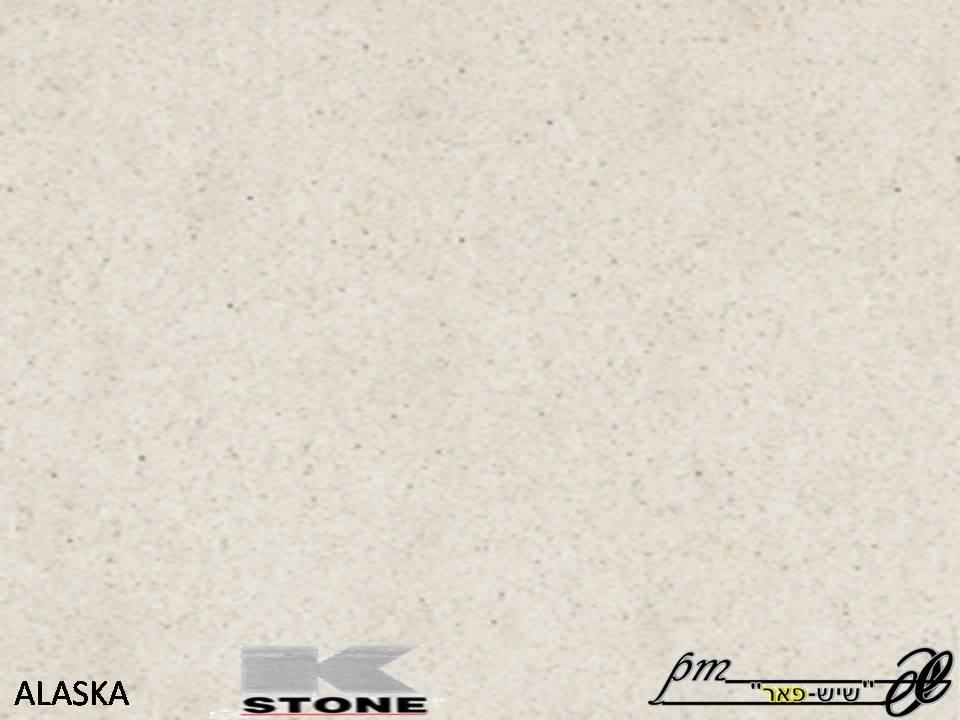 K STONE 2